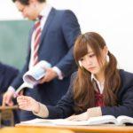 高校中退でも大学などの受験は可能なの?