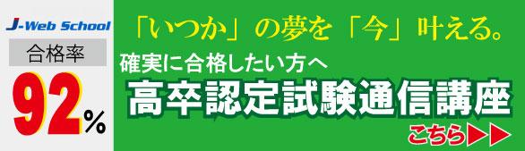 toranomaki-bana