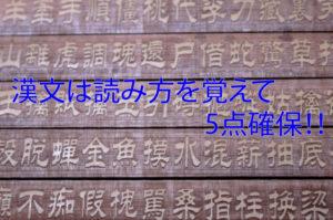 ④漢文ブログ