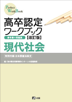 work_gen240[1]